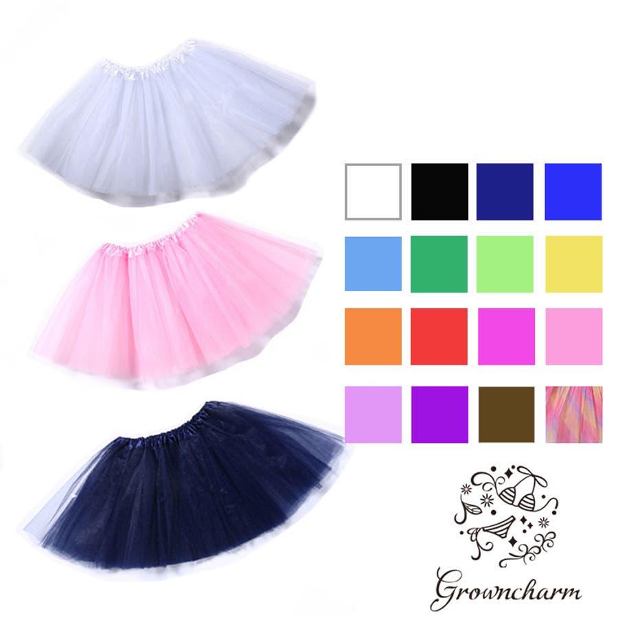 54047fdfcd323 パニエ 衣装 ドレス ハロウィン 大人 子ども 兼用 ペチコート レディース ...