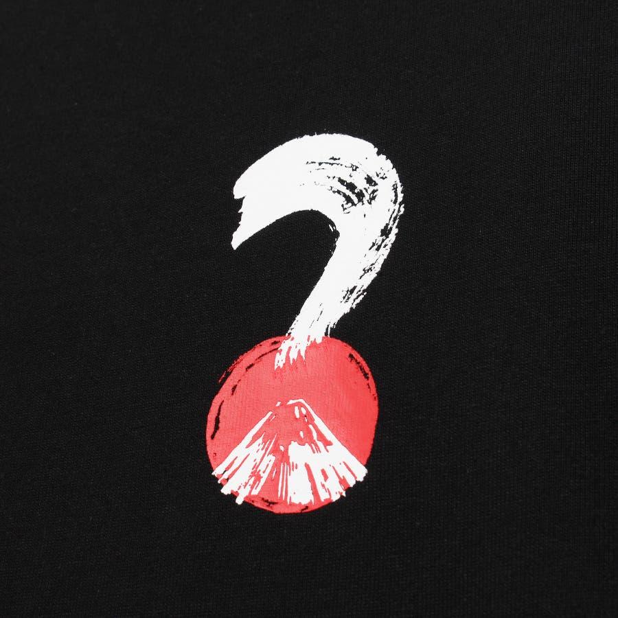 [GUESS] Japan 2020 Triangle Logo Tee 3