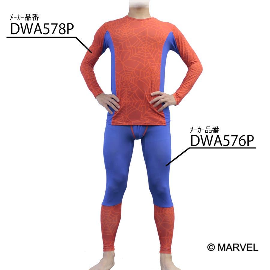 グンゼ BODYWILD  ボディウィルド メンズ クル-ネツクロングスリ-ブ(スパイダーマン)  DWA578P 3