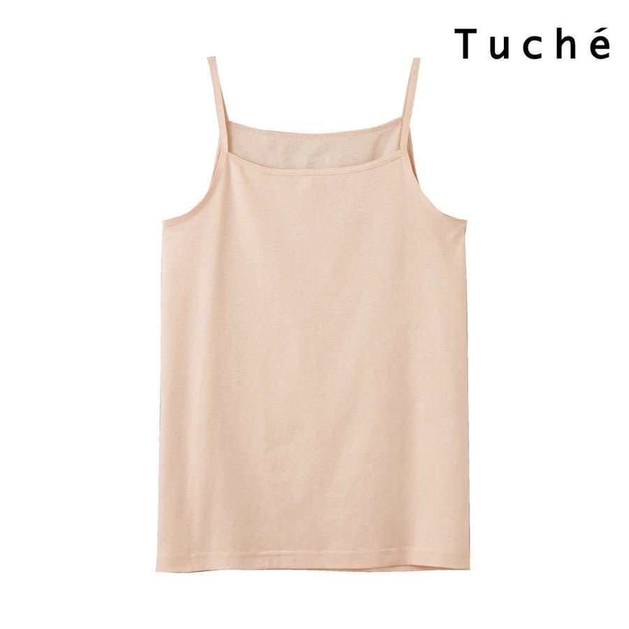 キャミソール Tuche トゥシェ INTIMATE 着るコスメ 綿100% TC4056 インナーウェア 5