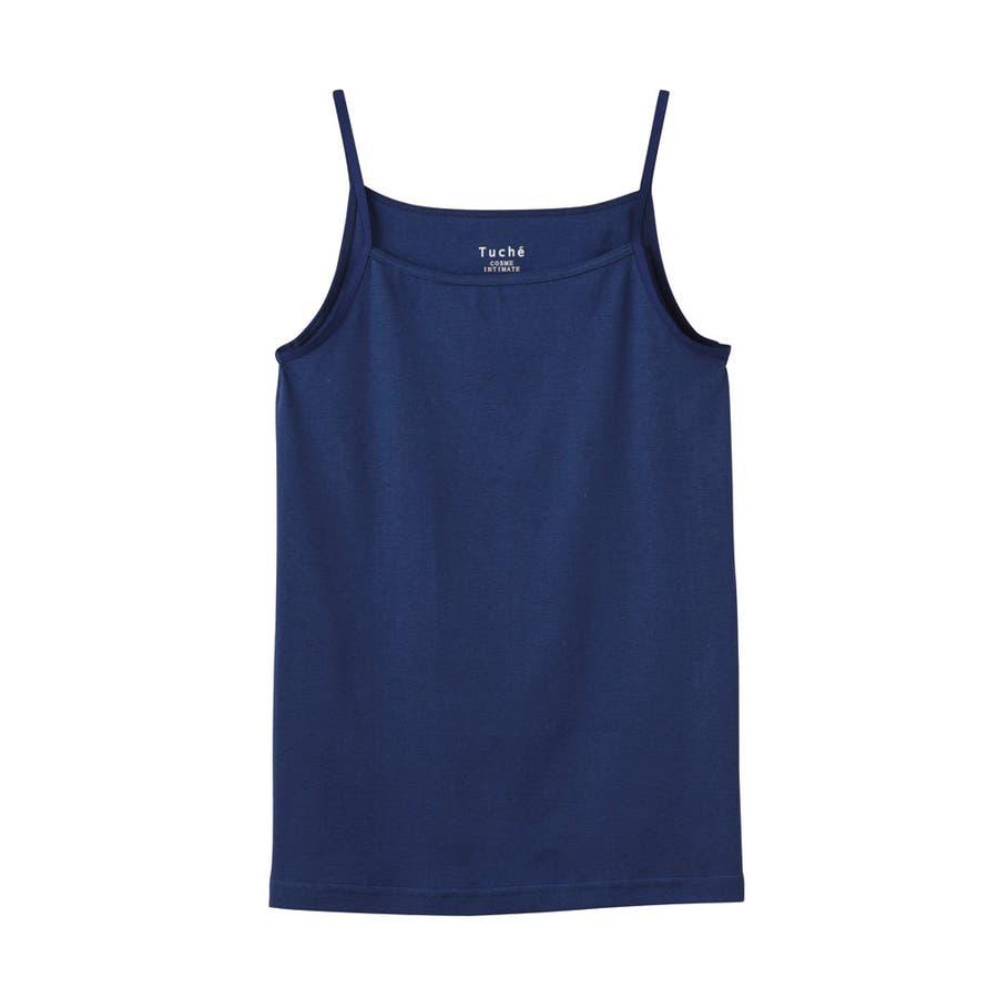 キャミソール Tuche トゥシェ INTIMATE 着るコスメ 綿100% TC4056 インナーウェア 9