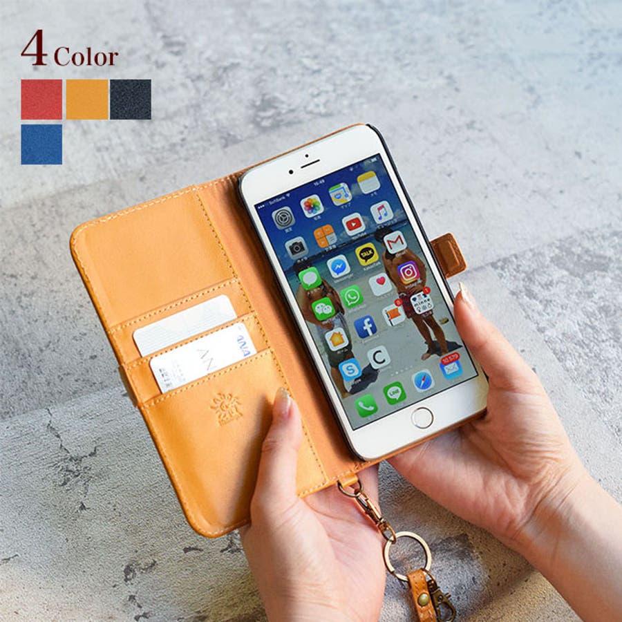 1ad2cb294886 マグネットフラップ式 iphoneケース 6 6plus 7 7plusスマホケース本革 ...