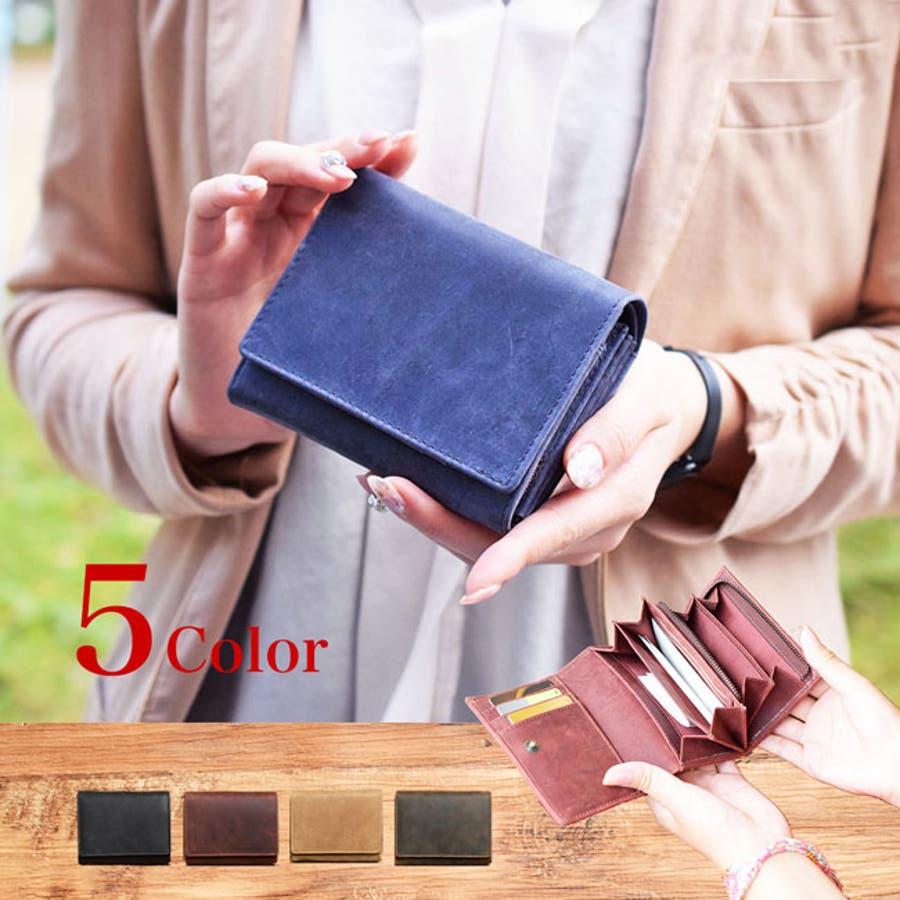 b81e46c801f1 二つ折り財布 本革 レディース メンズ オールレザー レザー革 牛革 ギフト ペアセット 夫婦
