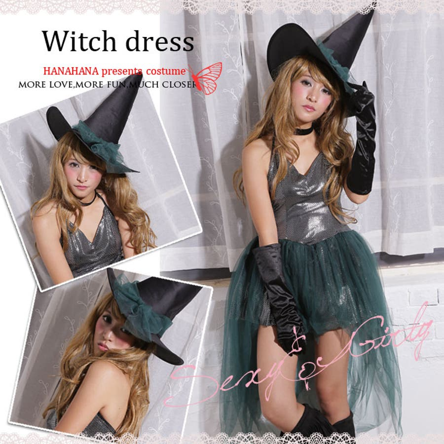 ハロウィン コスプレ ウィッチ 魔女 グリーン コスチューム 衣装 大きいサイズ 仮装 悪魔 仮装用 ハロウィーン ハロウインHALLOWEEN  1