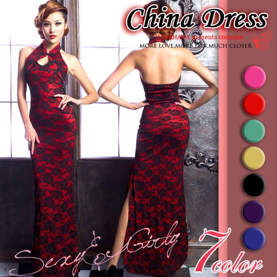 aaefc6d4126b2 チャイナ服 チャイナドレス ブラックレース コスプレ コスチューム 衣装 大きいサイズ XL 7色 チャイナ衣装