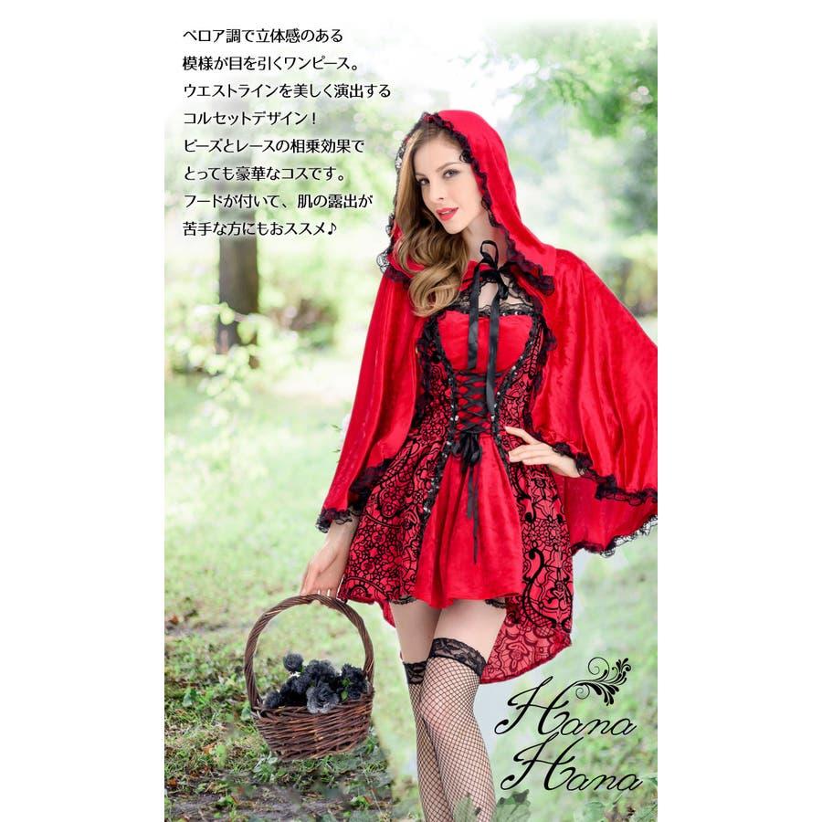 ハロウィン コスプレ 赤ずきん 赤色フードの女の子 サンタ コスチューム 衣装 仮装 ウィッチ 魔女 仮装用 クリスマス パーティーグッズ ハロウィーン ハロウイン HALLOWEEN   2