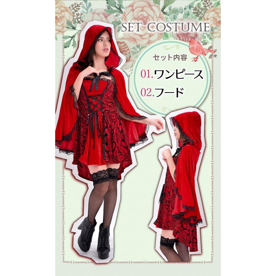 ハロウィン コスプレ 赤ずきん 赤色フードの女の子 サンタ コスチューム 衣装 仮装 ウィッチ 魔女 仮装用 クリスマス パーティーグッズ ハロウィーン ハロウイン HALLOWEEN   3