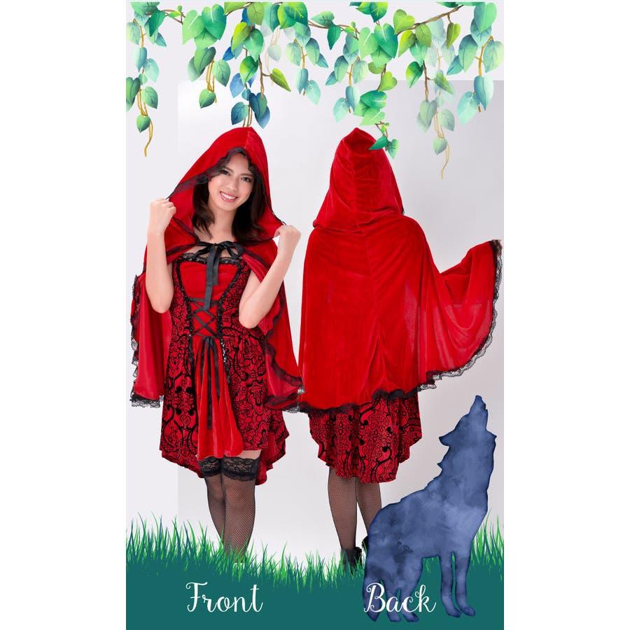 ハロウィン コスプレ 赤ずきん 赤色フードの女の子 サンタ コスチューム 衣装 仮装 ウィッチ 魔女 仮装用 クリスマス パーティーグッズ ハロウィーン ハロウイン HALLOWEEN   5