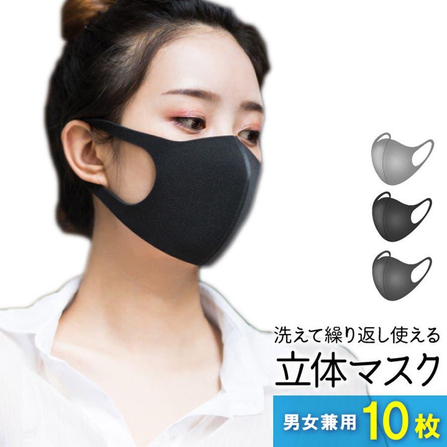 の マスク スポンジ