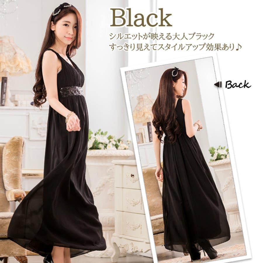 ロングドレス ロングドレス 演奏会パーティードレス 大きいサイズ パーティドレス 黒パーティードレス ドレス