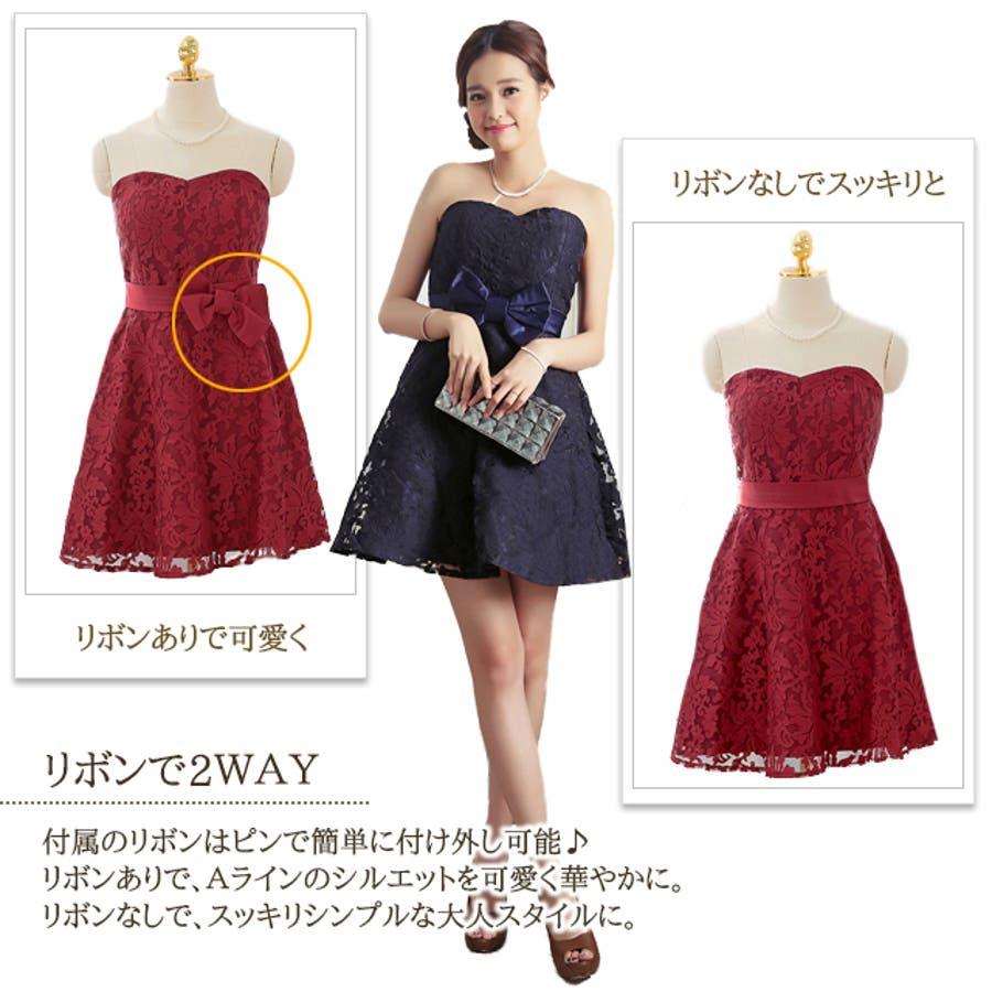 パーティードレス 結婚式 20代パーティードレス 大きいサイズ ドレス 赤 レッド aライン ワンピース