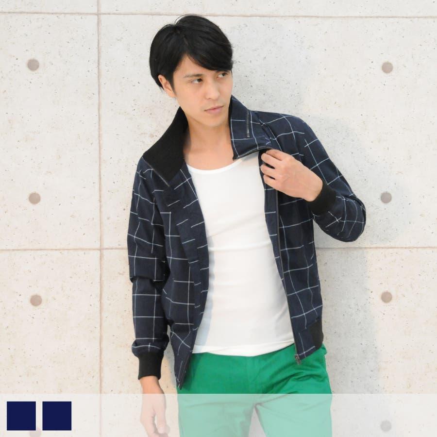 次なるトレンド ボリュームネックジャケット メンズ 秋冬 シンプル かっこいい カジュアル ストライプ ウインドペン柄 紺色 ネイビー 羽織りアウター シック 呼応