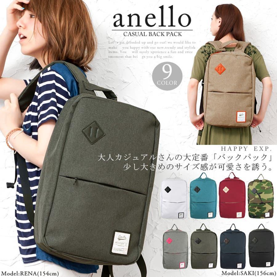 American Apparel アメリカンアパレル バッグ リュック バックパック 大容量 《 Nylon Cordura School Bag 》