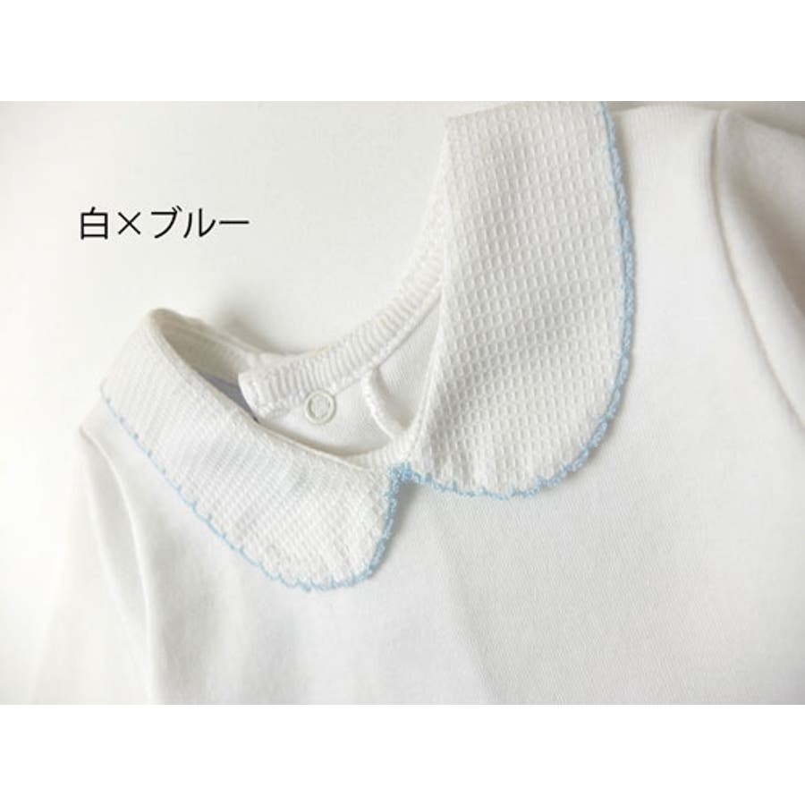 7df581886ac7b babidu バビドゥ ピケ襟付半袖ボディ 品番:MLJK0000053 ...