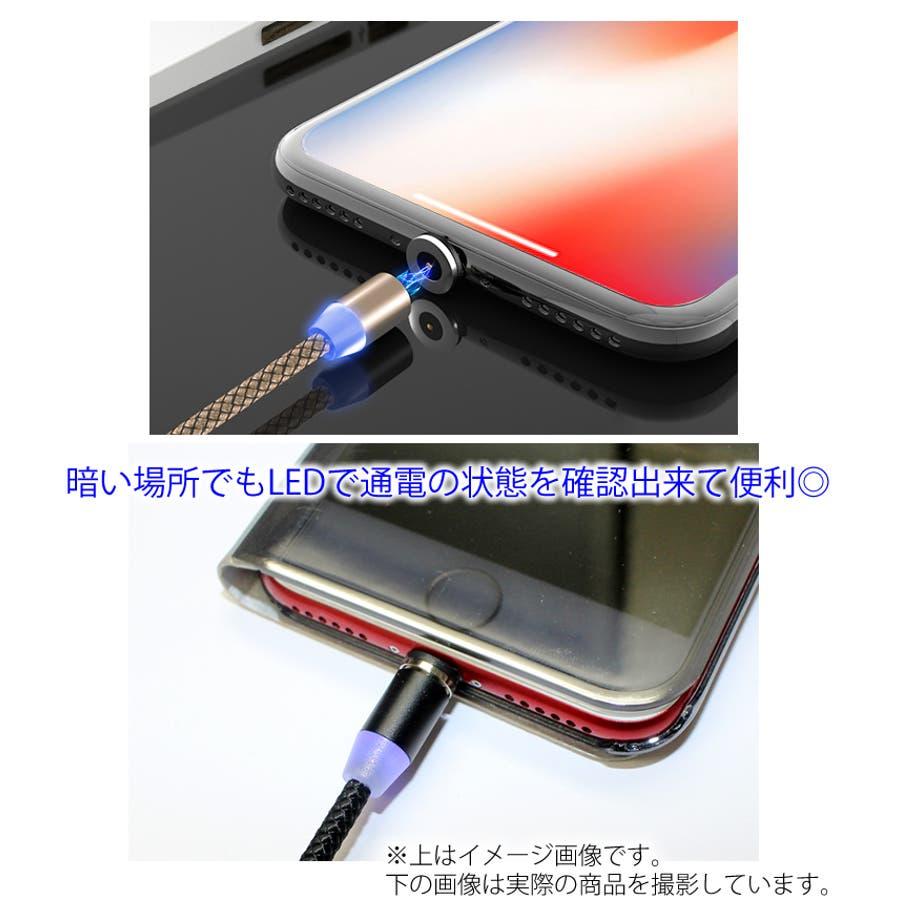 3in1 充電ケーブル 磁石 マグネット 防塵 着脱式 LEDランプ ケーブル USBケーブル タイプC LightningMicro USB USB Type-C 2A 1m USB iPhone Android ライトニング 4