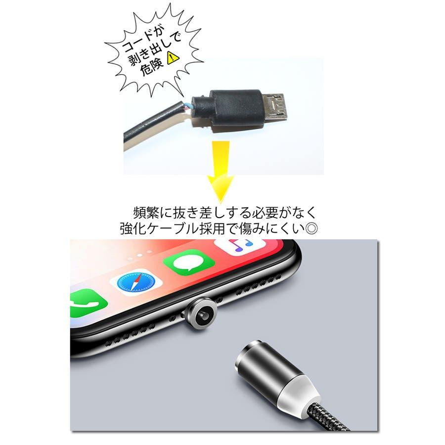 3in1 充電ケーブル 磁石 マグネット 防塵 着脱式 LEDランプ ケーブル USBケーブル タイプC LightningMicro USB USB Type-C 2A 1m USB iPhone Android ライトニング 5