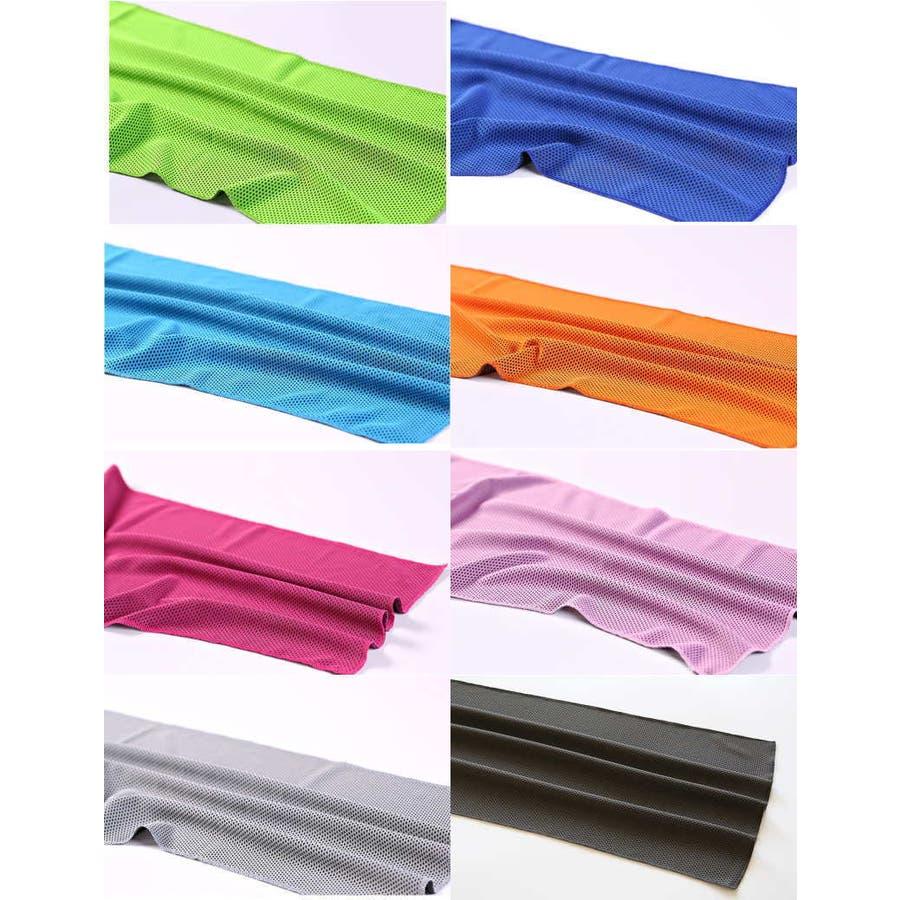 3枚1セット クールタオル アイスタオル スポーツタオル 夏 気化熱 熱中症対策 お好みのカラーをどうぞ 8色 HAPPYCLOSET 2