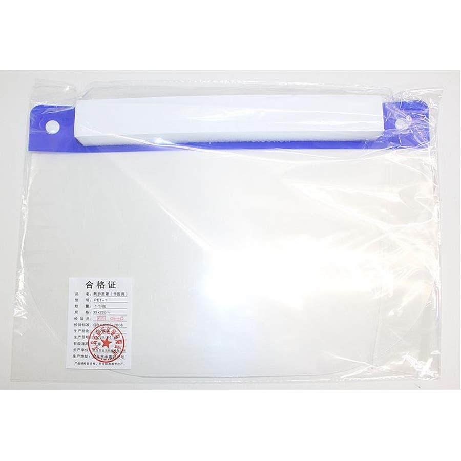 フェイスシールド フェイスガード 2枚入り 保護シールド プラスチック製 透明 シールド 水洗い 繰り返し使える 軽量 大人用 子供用 男女兼用 5