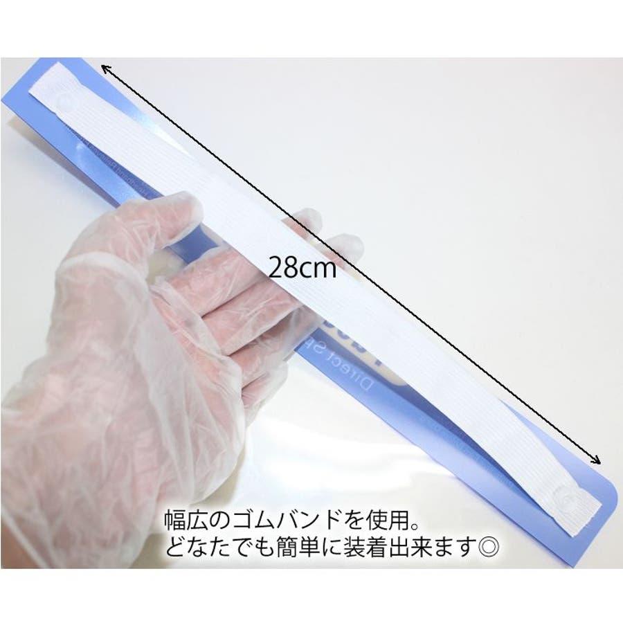 フェイスシールド フェイスガード 2枚入り 保護シールド プラスチック製 透明 シールド 水洗い 繰り返し使える 軽量 大人用 子供用 男女兼用 6