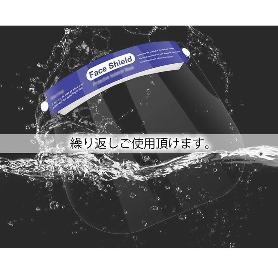 フェイスシールド フェイスガード 2枚入り 保護シールド プラスチック製 透明 シールド 水洗い 繰り返し使える 軽量 大人用 子供用 男女兼用 10