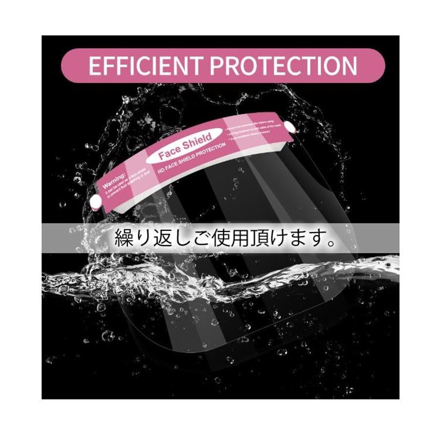 フェイスシールド 子ども 子供用 フェイスガード【1枚】フェイスマスク 保護シールド プラスチック製 透明 シールド 水洗い 繰り返し使える 6