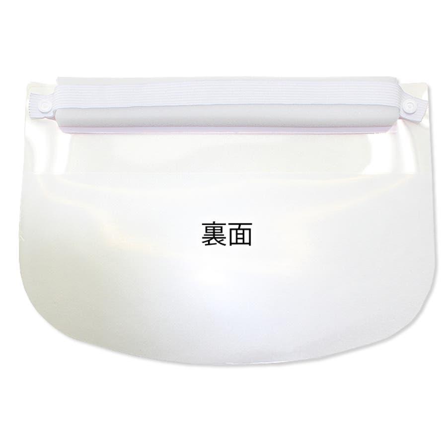 フェイスシールド 子ども 子供用 フェイスガード【1枚】フェイスマスク 保護シールド プラスチック製 透明 シールド 水洗い 繰り返し使える 10