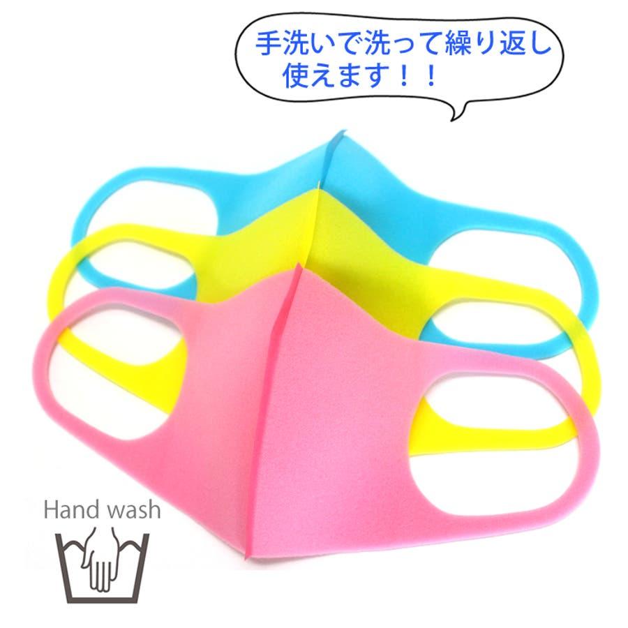 マスク 子供用 6枚 セット 6枚入り 個包装 子供 キッズ 洗える 繰り返し 速乾性 通気性 涼しい SWEET ブルー イエローピンク 4