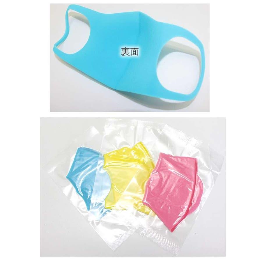 マスク 子供用 6枚 セット 6枚入り 個包装 子供 キッズ 洗える 繰り返し 速乾性 通気性 涼しい SWEET ブルー イエローピンク 5