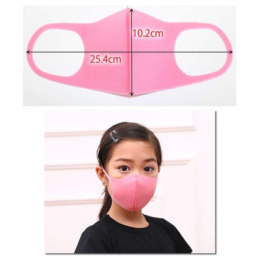 マスク 子供用 6枚 セット 6枚入り 個包装 子供 キッズ 洗える 繰り返し 速乾性 通気性 涼しい SWEET ブルー イエローピンク 7