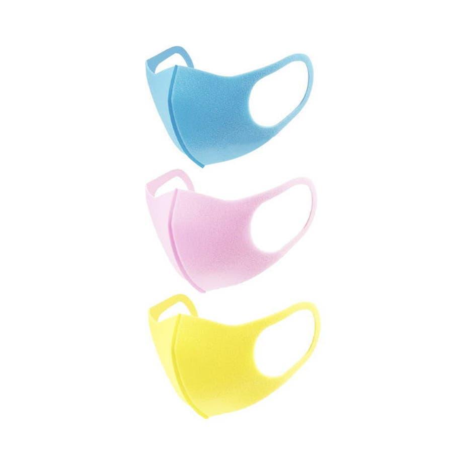 マスク 子供用 6枚 セット 6枚入り 個包装 子供 キッズ 洗える 繰り返し 速乾性 通気性 涼しい SWEET ブルー イエローピンク 9