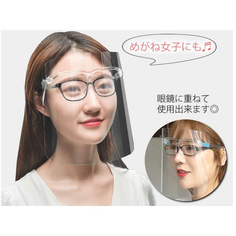 フェイスシールド フェイスガード メガネ 眼鏡型 眼鏡タイプ 眼鏡 10枚 10個 フェイスカバー 大人用 男女兼用 男性女性 透明 洗える 軽量 飲食店 接客 施設 10個セット 5