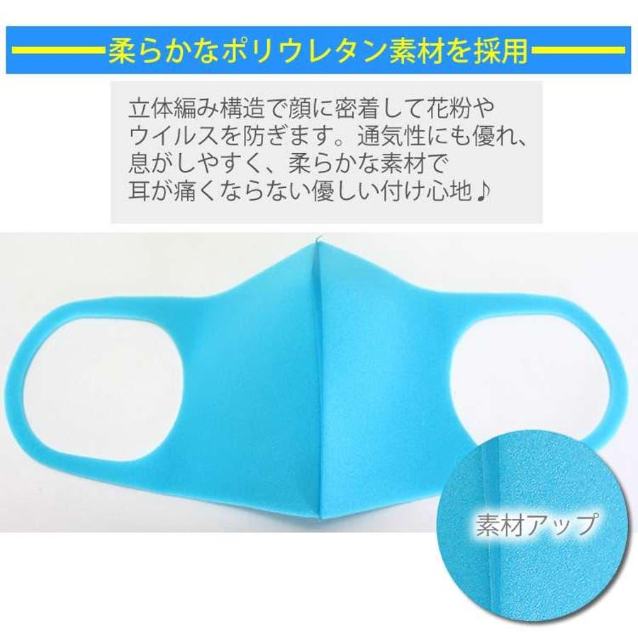 マスク 子供用 30枚 セット 30枚入り 個包装 子供 キッズ 洗える 繰り返し 速乾性 通気性 涼しい SWEET ブルーイエロー ピンク 3