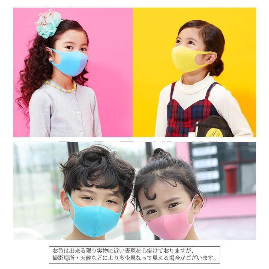 マスク 子供用 30枚 セット 30枚入り 個包装 子供 キッズ 洗える 繰り返し 速乾性 通気性 涼しい SWEET ブルーイエロー ピンク 6