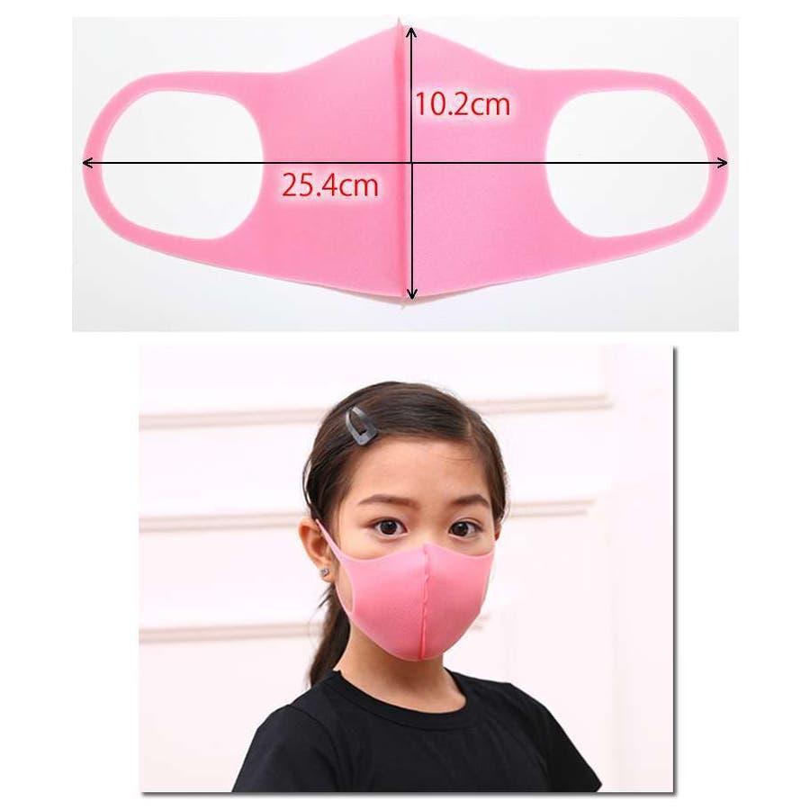 マスク 子供用 30枚 セット 30枚入り 個包装 子供 キッズ 洗える 繰り返し 速乾性 通気性 涼しい SWEET ブルーイエロー ピンク 7