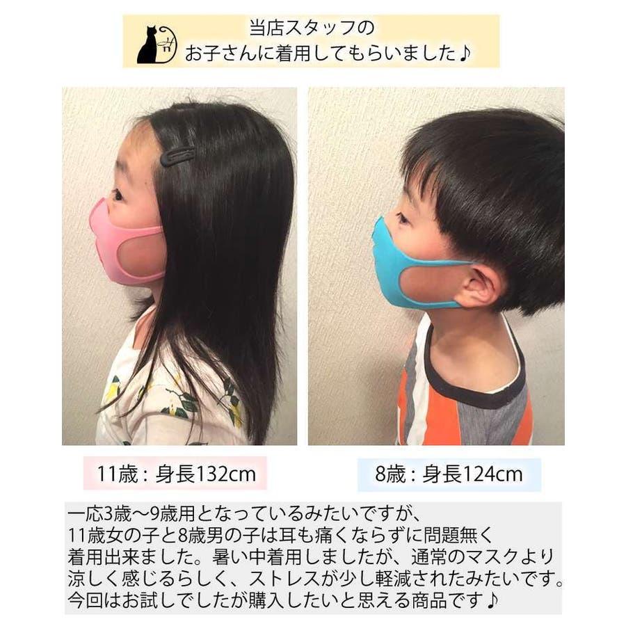 マスク 子供用 30枚 セット 30枚入り 個包装 子供 キッズ 洗える 繰り返し 速乾性 通気性 涼しい SWEET ブルーイエロー ピンク 8
