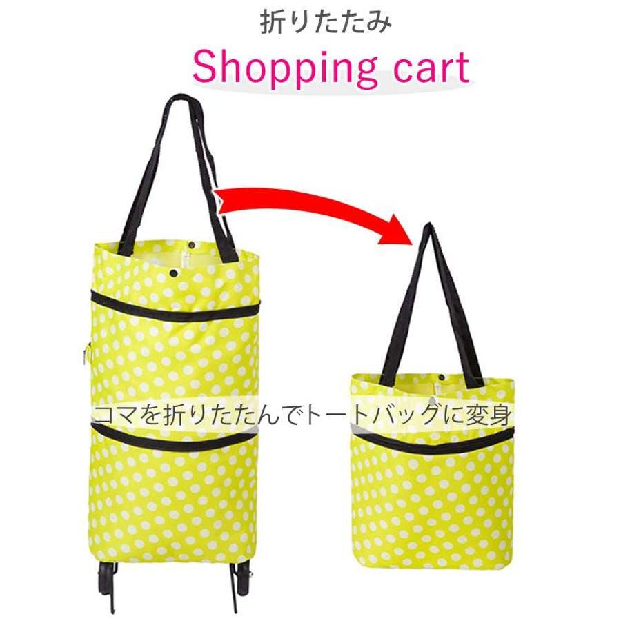 ショッピングカート ショッピングバッグ 折りたたみ エコバッグ おしゃれ キャリーバッグ キャスター 軽量 コンパクト簡易バッグコマ付 旅行 買い物 2