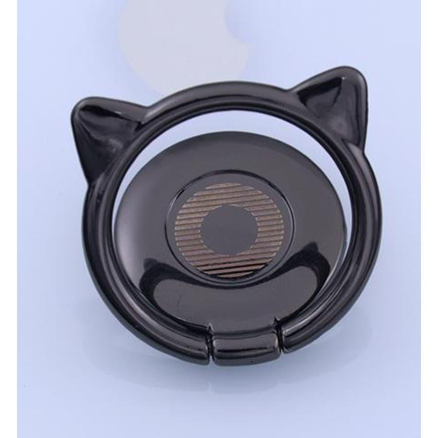 スマホリング スマホスタンド リングスタンド リングホルダー スマートフォン 猫 おしゃれ 薄型 ねこ 猫耳 かわいい リング360°回転 シンプル スマホ 携帯 落下防止 シンプル 21