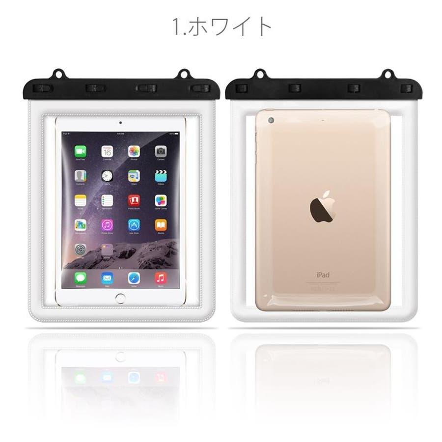 タブレットケース 防水 防滴 透明 防水ケース ビニール PVC素材 iPad 洗える タッチパネル 薄型 軽量 貴重品入 16