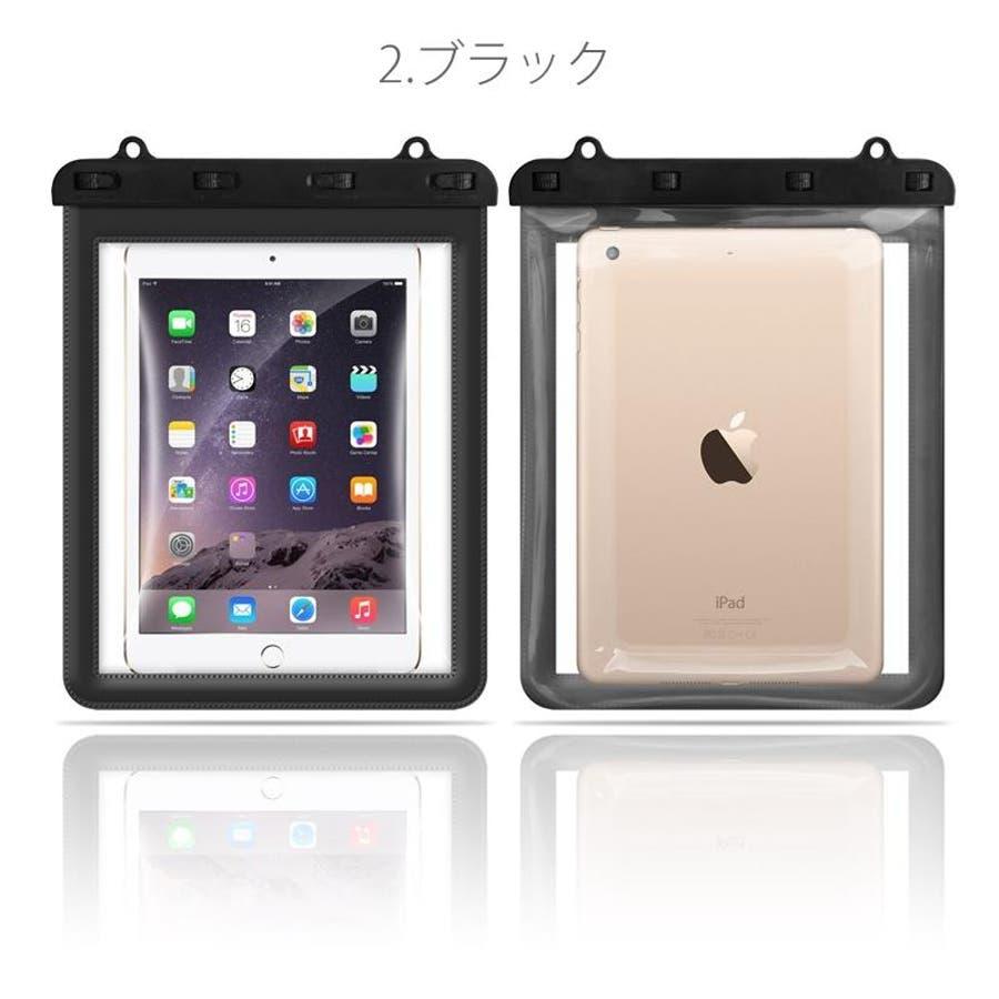 タブレットケース 防水 防滴 透明 防水ケース ビニール PVC素材 iPad 洗える タッチパネル 薄型 軽量 貴重品入 21