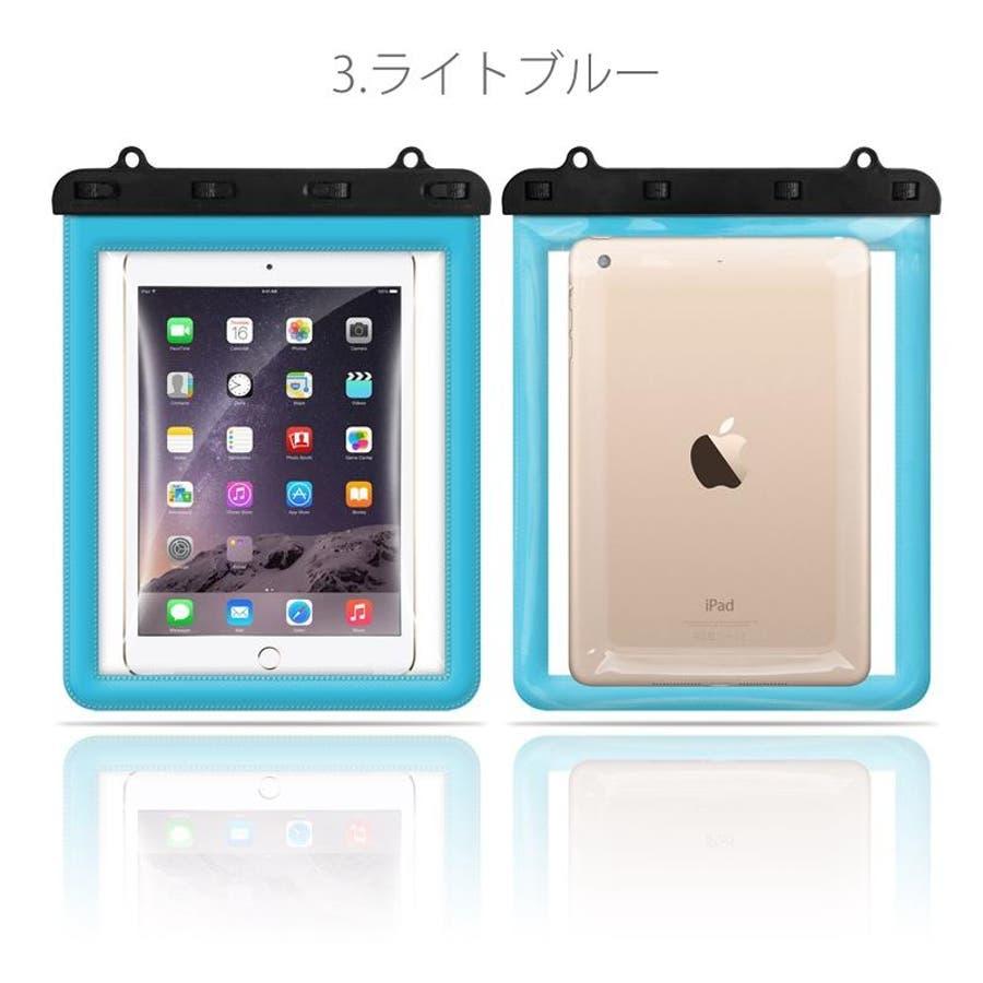 タブレットケース 防水 防滴 透明 防水ケース ビニール PVC素材 iPad 洗える タッチパネル 薄型 軽量 貴重品入 60