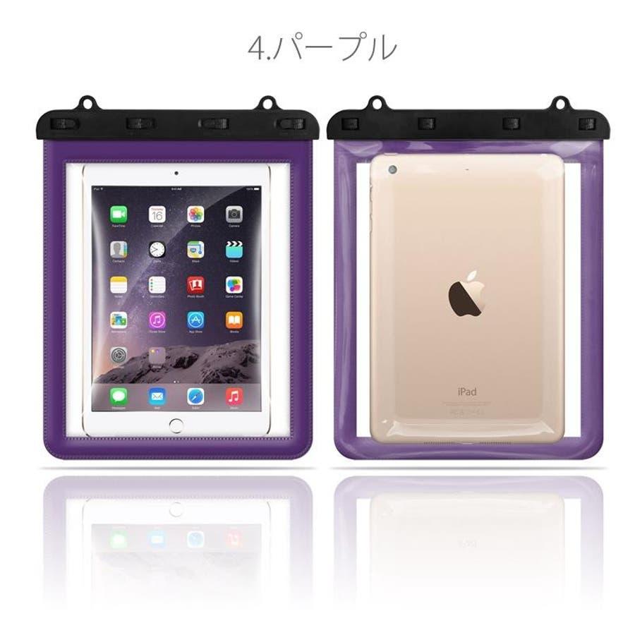 タブレットケース 防水 防滴 透明 防水ケース ビニール PVC素材 iPad 洗える タッチパネル 薄型 軽量 貴重品入 77