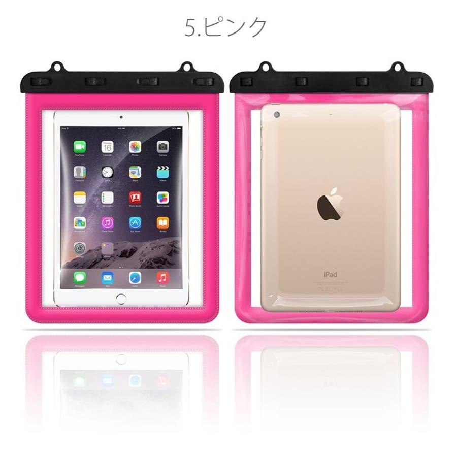 タブレットケース 防水 防滴 透明 防水ケース ビニール PVC素材 iPad 洗える タッチパネル 薄型 軽量 貴重品入 87