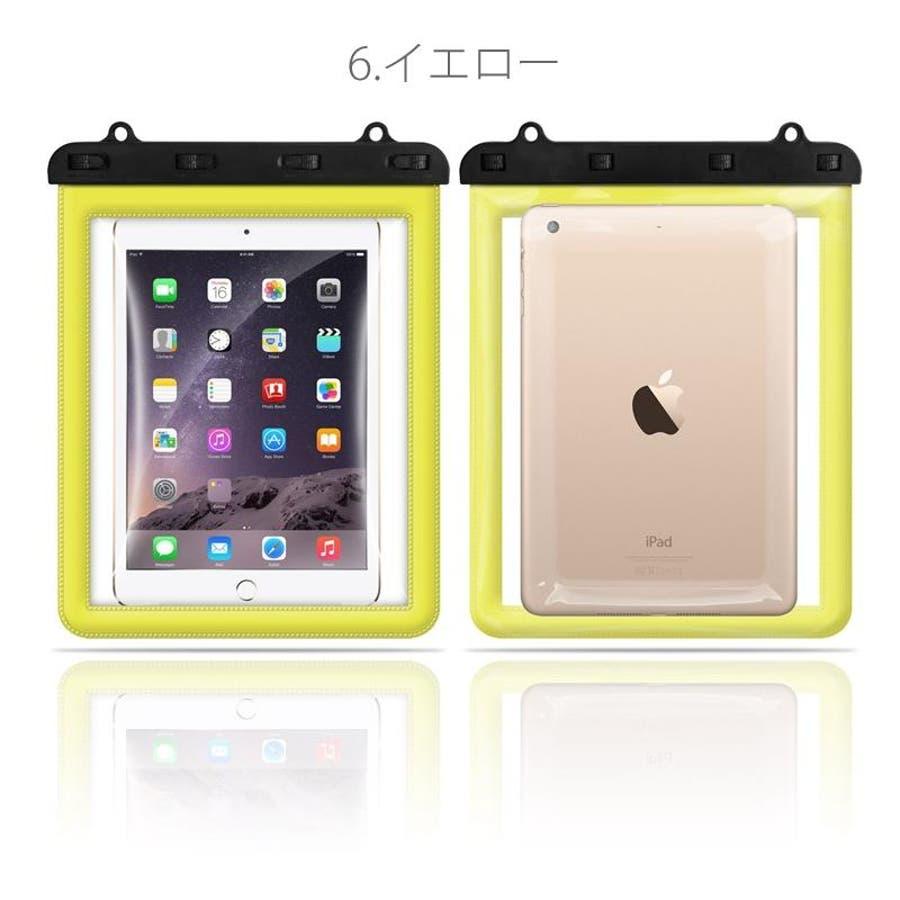 タブレットケース 防水 防滴 透明 防水ケース ビニール PVC素材 iPad 洗える タッチパネル 薄型 軽量 貴重品入 83