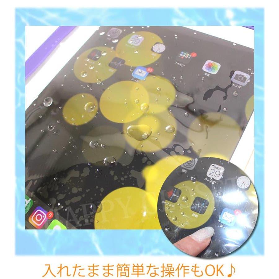 タブレットケース 防水 防滴 透明 防水ケース ビニール PVC素材 iPad 洗える タッチパネル 薄型 軽量 貴重品入 8