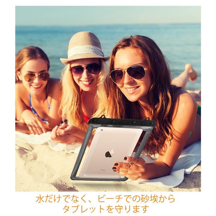 タブレットケース 防水 防滴 透明 防水ケース ビニール PVC素材 iPad 洗える タッチパネル 薄型 軽量 貴重品入 9