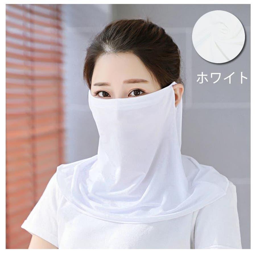 フェイスマスク フェイスカバー ネックガード マスク 女性用 フリーサイズ 夏用 紫外線対策 UVケア 息苦しくないマスク 16