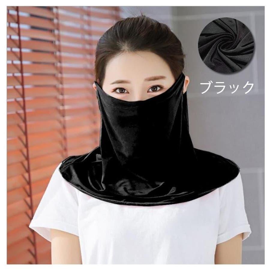 フェイスマスク フェイスカバー ネックガード マスク 女性用 フリーサイズ 夏用 紫外線対策 UVケア 息苦しくないマスク 21
