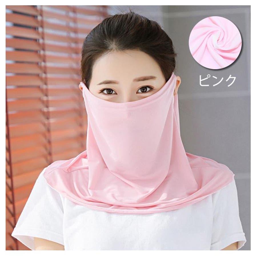 フェイスマスク フェイスカバー ネックガード マスク 女性用 フリーサイズ 夏用 紫外線対策 UVケア 息苦しくないマスク 87