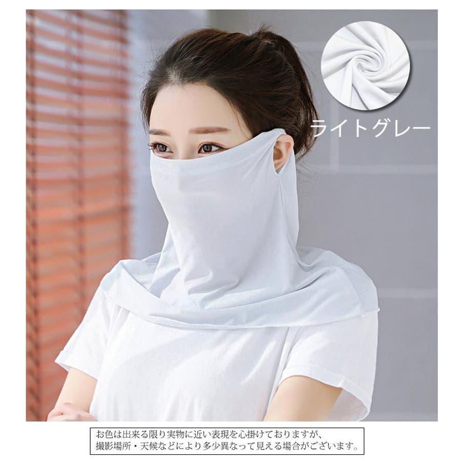 フェイスマスク フェイスカバー ネックガード マスク 女性用 フリーサイズ 夏用 紫外線対策 UVケア 息苦しくないマスク 24