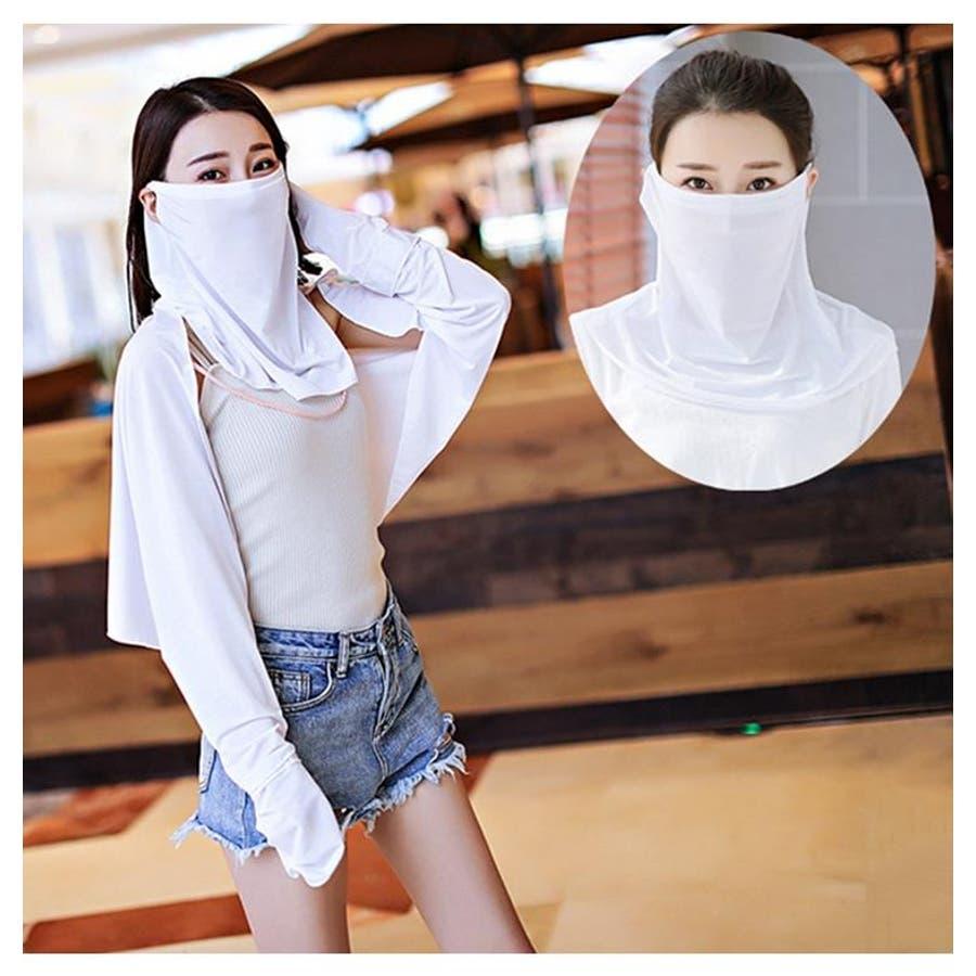 フェイスマスク フェイスカバー ネックガード マスク 女性用 フリーサイズ 夏用 紫外線対策 UVケア 息苦しくないマスク 8